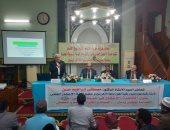 مجمع البحوث الإسلامية يعقد أولى لقاءات الموسم الثقافى للطلاب الوافدين