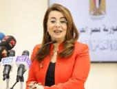 """""""صاحبة السعادة"""" يعرض تقريراً عن انجازات الوزير السابقة غادة والي.. فيديو"""