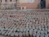 ضبط 3 أطنان مخدرات قبل تهريبها عبر محور قناة السويس