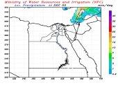 مركز التنبؤ بالفيضان يتوقع سقوط أمطار على السواحل الشمالية غداً