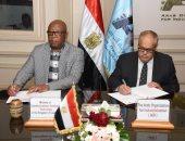 برتوكول تعاون بين العربية للتصنيع ودولة أفريقية فى مجال الطاقة المتجددة