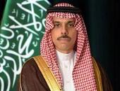 وزيرا خارجية بيلاروسيا والسعودية يبحثان التعاون الاقتصادى بين البلدين