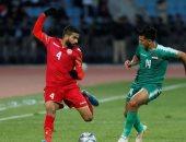 العراق 2 - 2 البحرين في شوط أول مثير بكأس الخليج.. فيديو