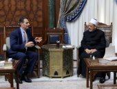 سفير مصر الجديد بتشاد: الأزهر قوة حضارية لمصر فى أفريقيا والعالم