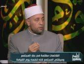 """بالفيديو.. رمضان عبدالرازق: يحذر من  """"عقوق الوطن"""""""