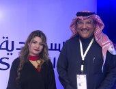 السفير السعودى بمصر: المملكة حققت إنجازات مشرفة ومنتدى الإعلام انطلاقة لرؤية 2030