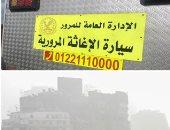إشارة مرور.. قانون المرور الجديد لا يجيز السير برخصة منتهية ويعرضك لدفع غرامة مالية