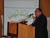 جامعة حلوان تشارك فى ندوة دولية حول وسائل مواجهة فيروس كورونا