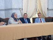 ختام اليوم الأول من مؤتمر طب نفسى الأطفال والمراهقين بصعيد مصر
