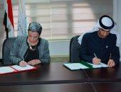 وزيرا البيئة المصرى والإماراتى يوقعان البرنامج التنفيذى المشترك لحماية البيئة