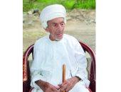 وفاة معمر عمانى عن عمر ناهز 130 عاما