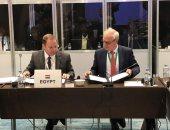 ختام مؤتمر جمعية النواب العموم الأفارقة والنائب العام يعلن استضافته فى مصر 2020