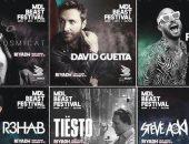 """حفل """"مدل بيست"""" بالرياض.. المهرجان الموسيقى الأكبر فى الشرق الأوسط"""