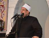 وزير الأوقاف يقرر وقف إمام مسجد 3 أشهر لاستغلاله المسجد فى خلافات مالية