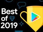 """تعرف على القائمة الكاملة لأفضل التطبيقات على متجر """"بلاى ستور"""" 2019"""