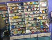 إغلاق صيدلية بدون ترخيص وتشميع محلين لمزاولتهما أعمال الصيدلة بسوهاج