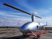 كوريا الجنوبية تتسلم طائرة أمريكية متطورة قادرة على المراقبة