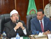 وزير الأوقاف بالدقهلية: المشروعات القومية درع حصين للدولة اقتصاديا وعسكريا