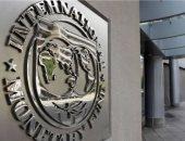 الصندوق الدولى للتنمية الزراعية يمنح إثيوبيا 90 مليون دولار