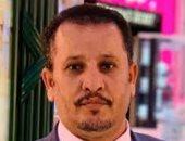 """""""أنيس منصور العميل"""".. حكاية هاشتاج اجتاح تويتر يكشف خيانة إعلامى يمنى"""