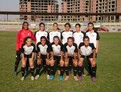 منتخب الكرة النسائية يشارك فى بطولة شمال أفريقيا بالجزائر