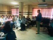مستشفى أسوان الجامعى: لقاء أسبوعى لتوعية الأطباء الجدد وتقديم خدمة متميزة