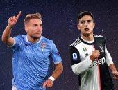 التشكيل المتوقع لمباراة لاتسيو ضد يوفنتوس في الدوري الإيطالي