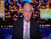 عمرو أديب: بوش طلب من مبارك انتخابات مبكرة والرئيس الأسبق قال له الإخوان هيركبوا