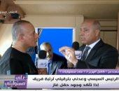 شاهد..وزير النقل: أخبرت الرئيس السيسى بوجود غاز خلال حفر أنفاق الإسماعيلية