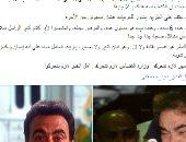أشرف زكى: نقابة المهن التمثيلية مستعدة لمد يد العون للفنان سيد مصطفى