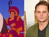 ديزنى تسرد قصة حياة الأمير أندرز فى فيلم جديد مستوحى من Aladdin