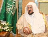 وزير الشئون الإسلامية بالسعودية يخصص خطبة الجمعة عن كورونا