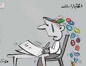 كاريكاتير كويتى.. إنشغال الطلبة بالإنترنت فى موسم الإمتحانات