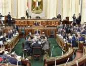 نائب يطالب باستغلال اختيار القاهرة والغردقة ضمن أفضل 100 مدينة سياحية  عالمية