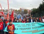 صور .. آلاف الأتراك يتظاهرون فى إسطنبول ضد الفساد والغلاء