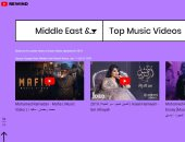 يوتيوب يكشف عن الفيديوهات الأكثر مشاهدة فى الشرق الأوسط.. مافيا فى المقدمة