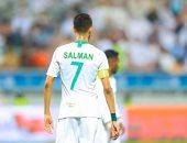 """البحرين ضد السعودية.. سلمان الفرج يهدر ركلة جزاء للأخضر بعد 11 دقيقة """"فيديو"""""""