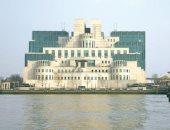 رويترز: بريطانيا تحقق فيما إذا كانت الوثائق المسربة تعرضت للقرصنة