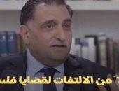 """شاهد.. قطريليكس يفضح صحيفة وموقع """"عربى 21"""" وهجومه على الدول العربية"""