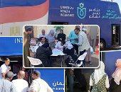 برلمانى: مركز أبو حماد خارج نطاق التأمين الصحى الشامل لعدم توافر المستشفيات