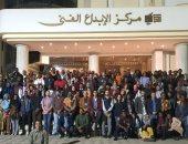 صور.. متطوعو الاتحاد الإفريقى يشاهدون عرض فيلم الفيل الأزرق بدار الأوبرا
