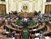 البرلمان X أرقام بعام 2019.. 166 قانونا و2000 أداة رقابية و800 اقتراح برغبة