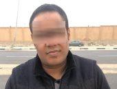 تجديد حبس عاطل بتهمة سرقة المواطنين وانتحال صفة شرطى بمدينة نصر