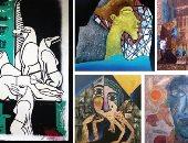 """الفنون التشكيلية تفتتح معرض """"أوزير"""" لصفاء صلاح فى مركز محمود مختار الثقافى"""