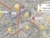 فيديو.. كبارى مصر الجديدة تحل الأزمات المرورية فى الشوارع الرئيسية