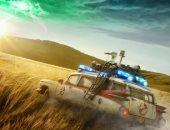 عودة مطاردى الأشباح من جديد.. الملامح الأولى لفيلم Ghostbusters: Afterlife