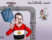 """المصريون يقفون بالمرصاد أمام أطماع أردوغان.. فى كاريكاتير """"اليوم السابع"""""""