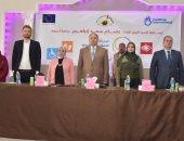 صور.. محافظ أسيوط يشهد احتفال اليوم العالمى لذوى الإعاقة بمدينة القوصية