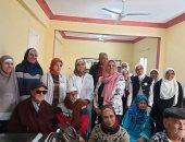 """""""صحة الإسكندرية"""" تواصل تنفيذ مبادرة """"رد المعروف"""" بدور المسنين لرعاية كبار السن"""