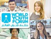 صور.. كلمات أغنية افتتاح منتدى شباب العالم تصف الحضارات بالشخصية المصرية